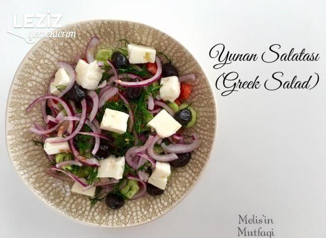 Yunan Salatası (Greek Salad)