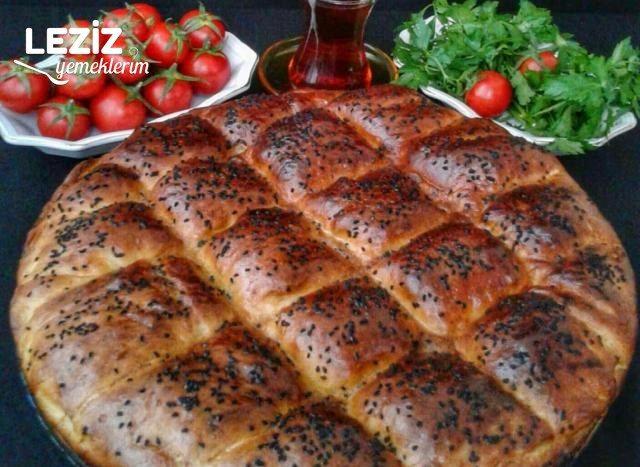 Arası Peynirli Ramazan Pidesi